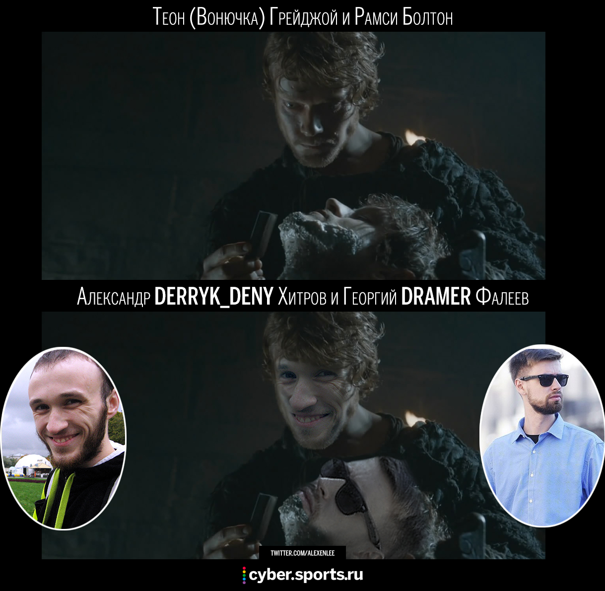 Александр derryk_deny Хитров