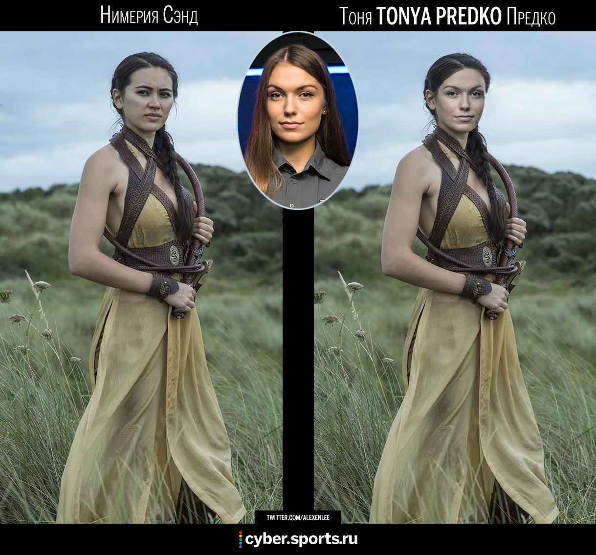 Тоня Предко