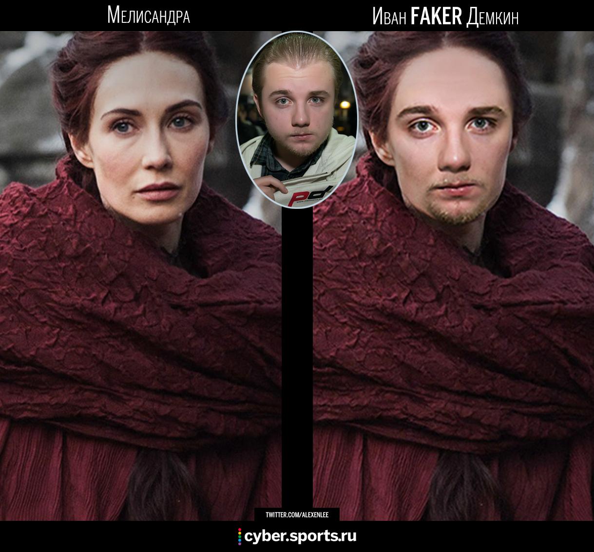 Иван Faker Демкин
