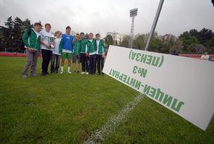 В Академии футбола «Спартак» состоялся звездный мастер-класс для молодых футболистов