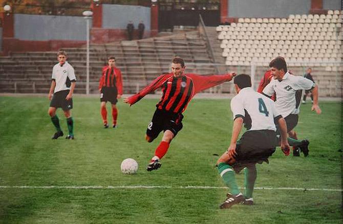 Прогноз На Футбол От Константина Генича