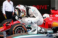 Гран-при Японии, Формула-1