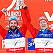 чемпионат мира, сборная России (лыжные гонки), Никита Крюков, Алексей Петухов, командный спринт