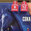 ЦСКА, Сергей Тараканов, Turkish Airlines Euroleague, видео, Единая лига ВТБ