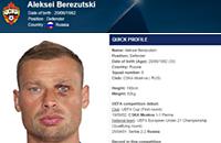 УЕФА, Алексей Березуцкий