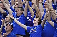 сборная Исландии, Чемпионат Европы по баскетболу-2015, видео