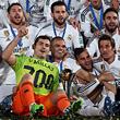 Реал Мадрид, чемпионат мира среди клубов