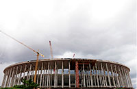 ЧМ-2014, фото, Маракана
