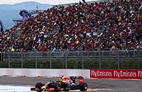 фото, болельщики, Формула-1, Гран-при России