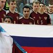 Газпром-Югра, мини-футбол, сборная России, Робиньо, Эдер Лима