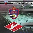 телевидение, телеканал Спорт, КХЛ, Клим Колосов, 7ТВ