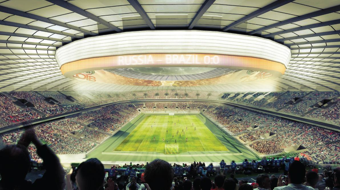 Финал Кубка России навечно закрепят за обновлённым стадионом «Лужники»