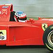 Гран-при Японии, Феррари, видео, Формула-1, Жан Алези, Сузука