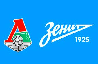Как поставить на Локомотив – Зенит и не проиграть