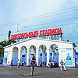 Кубок России, Волгарь, стадион Центральный Астрахань