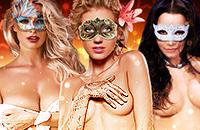 Выбери самую сексуальную женщину страны 2015!