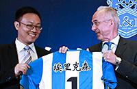 Свен-Йоран Эрикссон, фото, высшая лига Китай, Гуанчжоу Фули