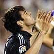Кака, Барселона, Реал Мадрид, Севилья, Мальорка, Рауль, примера Испания, Эдуардо Сальвио, Серхио Каналес