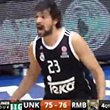 УНИКС, Turkish Airlines Euroleague, Реал, видео, Серхио Юль