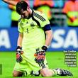 сборная Голландии, сборная Испании, ЧМ-2014, обзор прессы