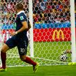 сборная Франции, ФИФА, Йозеф Блаттер, ЧМ-2014, сборная Гондураса, видеоповторы