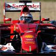 Гран-при Китая, Феррари, Кими Райкконен, Формула-1
