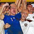 сборная России, фото, Кубок Европы, результаты