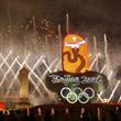 сборная России, фото, Пекин-2008, открытие