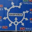 ЦСКА, Антон Понкрашов, Химки, Спартак-Приморье, Еврочеллендж, ФИБА, болельщики
