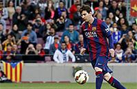 «Барселона» – «Реал Сосьедад». Онлайн