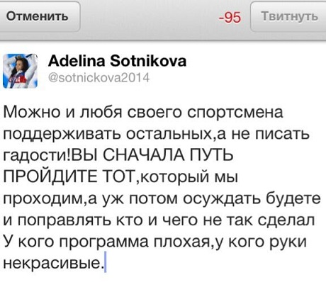 http://s5o.ru/storage/simple/ru/edt/41/55/36/33/ruedea809007c.jpg