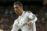 «Реал» – «Валенсия». Онлайн