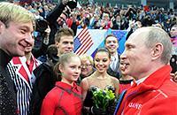 Евгений Плющенко, Сочи-2014, Владимир Путин, фото