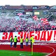высшая лига Сербия, Црвена Звезда, болельщики, фото