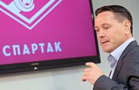 Дмитрий Аленичев: «Мой приоритет – ставка на футбол, которому всегда радовались болельщики «Спартака»