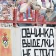 Сергей Овчинников, ЦСКА, болельщики, фото