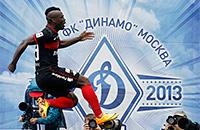 Спартак, Премьер-лига Россия, Динамо Москва, фото, Павел Яковлев