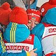 Кубок мира, сборная Украины жен