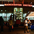 «Манчестер Юнайтед» – «Сток». Онлайн