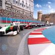 Гран-при Европы, Формула-1, Гран-при Азербайджана