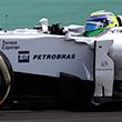 Гран-при Бразилии, Фелипе Масса, Макларен, Уильямс, Формула-1