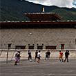 ЧМ-2018, чемпионат мира, сборная Бутана, сборная Шри-Ланки