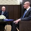 бизнес, Владимир Путин, Дмитрий Чернышенко, Александр Медведев, КХЛ
