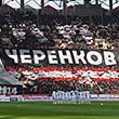 Как болельщики «Спартака» обживают новый стадион