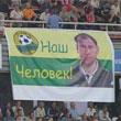 Павел Яковенко, отставки, Леонид Назаренко, Кубань, премьер-лига Россия