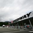 Гран-при Франции, Гран-при Японии, Гран-при Мексики, Поль-Рикар, Фудзи, Автодром братьев Родригес, трассы, Формула-1