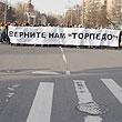 болельщики, Торпедо, Торпедо-РГ, Торпедо-ЗИЛ