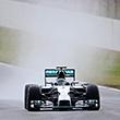 Чем запомнилась квалификация «Формулы-1» в Сильверстоуне