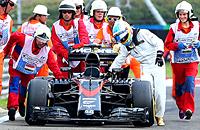 Гран-при Венгрии, Макларен, Фернандо Алонсо, Формула-1