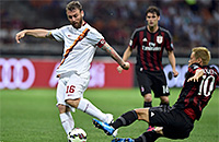 «Милан» – «Рома». Онлайн